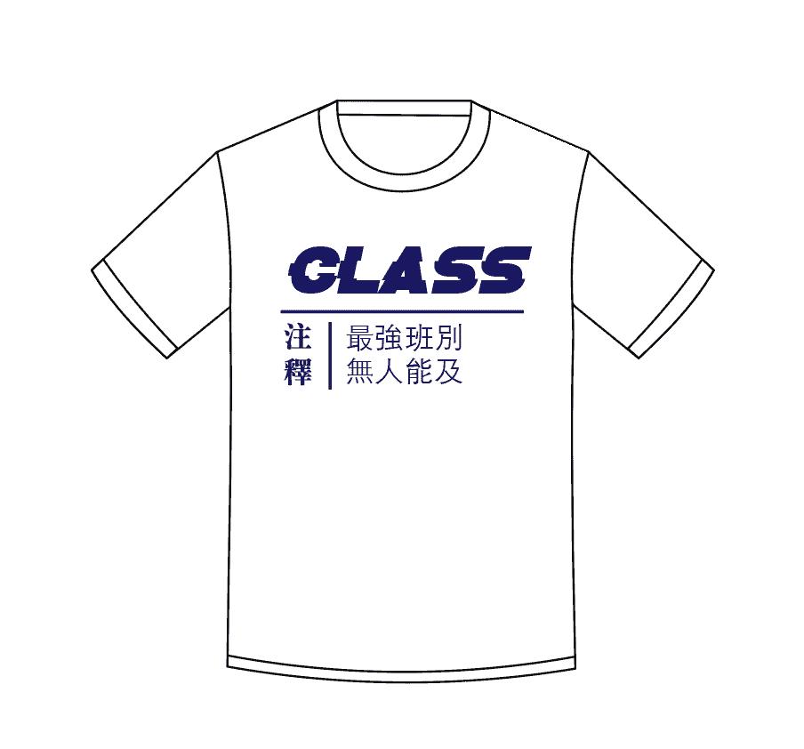 TTForTee 班衫設計